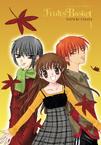 Yuki, Tohru & Kyo