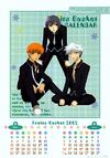 Fruits Basket 2002 Calendar - Kyo, Yuki and Haru