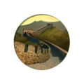 Icon Great Wall.png