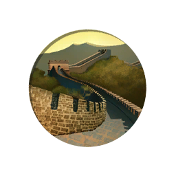 File:Icon Great Wall.png