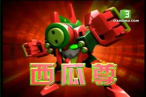 Www.stardima.com fruity robo 02-02201301122743GMT-