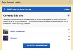 PageAccueilMobile7