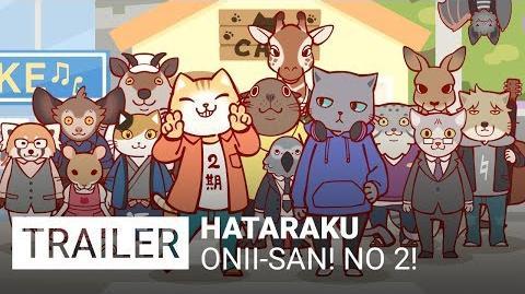 Hataraku Onii-san! No 2! - Trailer VO