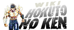 Logo-wiki-hokuto-no-ken