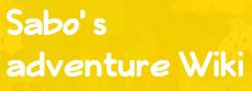 Les aventures de Sabo infobox