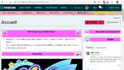 WikiKirby Screen1