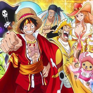 FR One Piece FCA