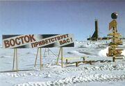 Vostoksignpic