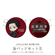 Volume 2 Aniplex Special