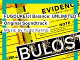 Fugou Keiji Balance: UNLIMITED Original Soundtrack