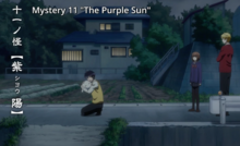 The Purple Sun