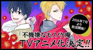 Anime header