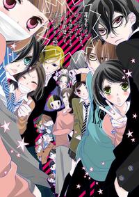 Fukumenkei Noise cover
