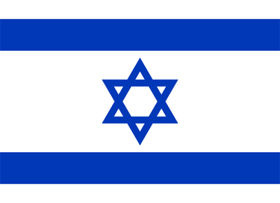 File:Flag of Israel.png