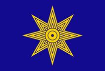 Z9m7cpokspl41 mesopotamiasymbol fmafanonwiki2