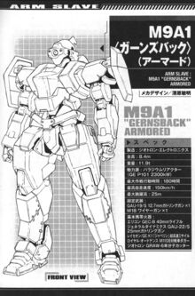 M9A1 Gernsback Armored