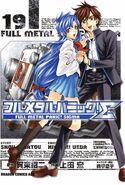 Sigma19 Cover
