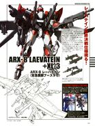 ARX8 Laevatein+XL-3 - DengekiMechanicFile