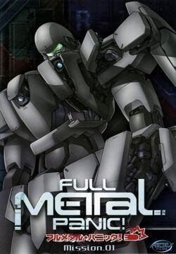 FullMetalPanic - Vol1DVDCover