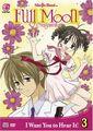 English - Full Moon DVD vol. 3.jpg