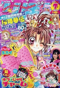 Ribon magazine
