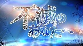 Manga Trailer