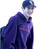 Cokodive-exo-chanyeol-sf-hoodies-3604720713808 800x