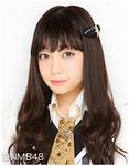 Yamamoto Amina 2016