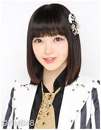 File:Hayashi Mirei 2016.png