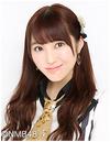 Yamada Yume 2016