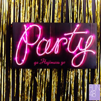 Party ga Hajimaru yo