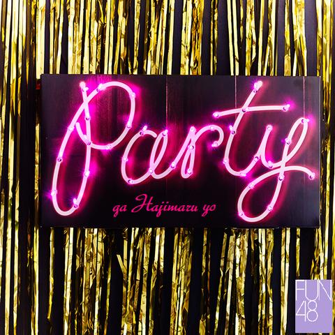 File:Party ga Hajimaru yo.png