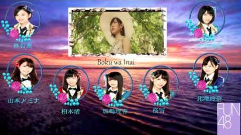 FUN48 - 僕はいない (Boku Wa Inai)