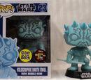 Star Wars Pop! 23 Holographic Darth Maul