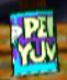 Petyum50