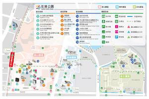 花博 Map