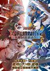 Infurnity2017