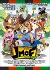 JMOF2014