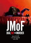 JMOF2017
