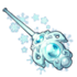 1926-frost-staff