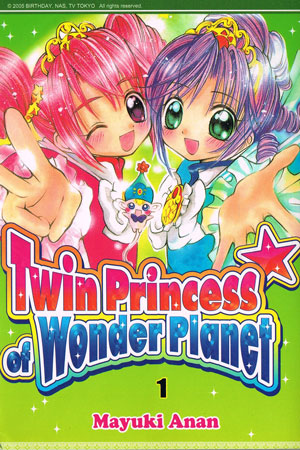 Twin Princess of Wonder Planet Cover 1