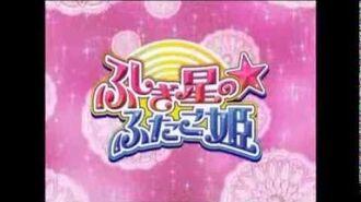 Fushigiboshi no Futagohime Gyu! DVD OP and ED 2 No credits