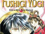 Fushigi Yuugi (Manga)