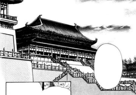 Konan Palace