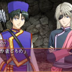 Hikitsu and <a href=