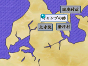Sairou+Map2