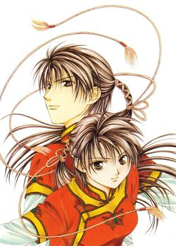 Final Uruki and Rimudo