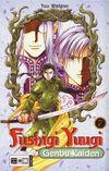Genbu kaiden volume 7