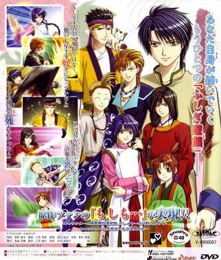 Suzaku ibun characters