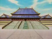 Kutou Palace